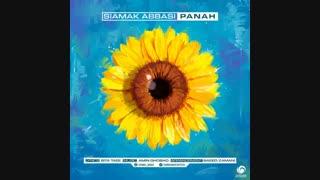 آهنگ جدید سیامک عباسی به نام پناه