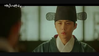 قسمت 14 سریال کره ای شاهزاده صد روزه من 2018 100Days My Prince با بازی D.o دی او [ عضو اکسو ] + زیرنویس فارسی [ شوهر صد روزه ]