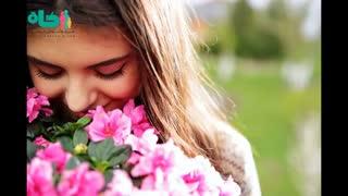۸ مورد از مهم ترین حقوق بانوان در زندگی زناشویی