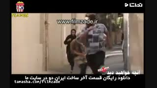 دانلود رایگان ساخت ایران 2 قسمت 22