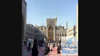 ورودی صحن امام رضا