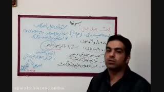 شورای حل اختلاف-قسمت. 5