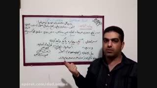 شورای حل اختلاف - قسمت 9