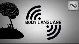 زبان بدن چیست؟ توضیح کامل
