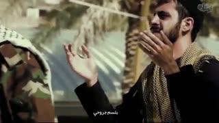 راهی کربلا / بمناسبت اربعین حسینی(ع)