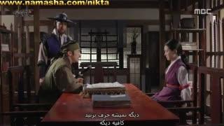 قسمت 11؛ افسانه اوک نیو _ گلی در زندان ❥❥The Flower in Prison