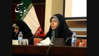 """فریبا نظری پور کیایی"""" مشاور وزیر کشور در امور بانوان و خانواده : از زنان حمایت میکنم"""