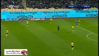 خلاصه بازی  استقلال 0-1 سپاهان