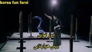 نبرد ربات با استاد شمشیر باز+Sub   Farsi
