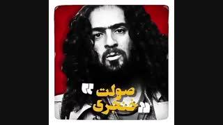 تریلر قسمت اول سریال ایرانی سال های دور از خانه