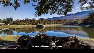 تیزری زیبا از پاییز زیبای نوشهر