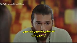 دانلودقسمت 17 سریال پرنده سحر خیز Erkenci_kus با زیرنویس فارسی