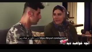 ساخت ایران 2 قسمت آخر | قسمت22 سریال ساخت ایران2 | سریال ساخت ایران قسمت بیست و دوم