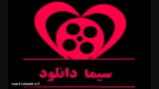 دانلود فیلم ایرانی جدید-نماشا