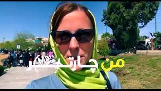 بلیط هواپیما از طبس به تهران - من چارتر