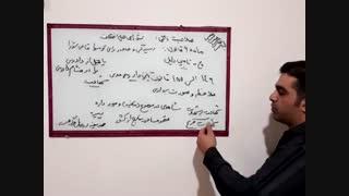 شورای حل اختلاف - قسمت 14
