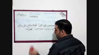 شورای حل اختلاف - قسمت 12