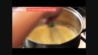 آموزش کامل آشپزی بین المللی بصورت گام به گام