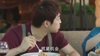 قسمت 24 سریال چینی عجله به تابستان بی روح Rush to the Dead Summer