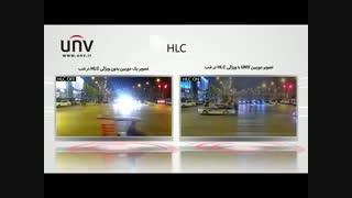 نمونه تصویر دوربینUNV با استفاده از ویژگیHLC